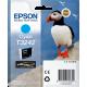 Cartouche encre Epson C13T32424010 / T3242 - Cyan